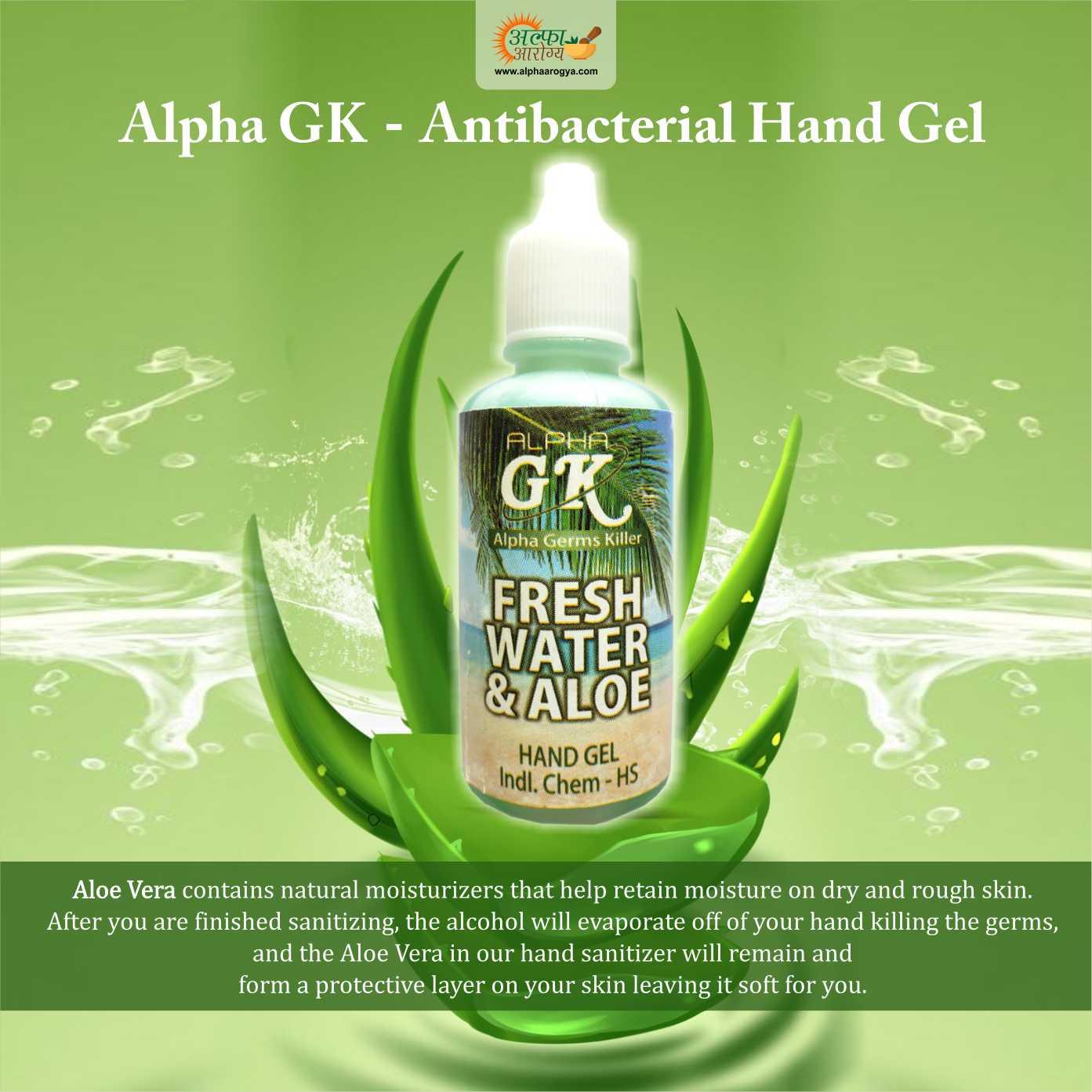 Alpha Germs Killer - Anti-bacterial Hand Gel