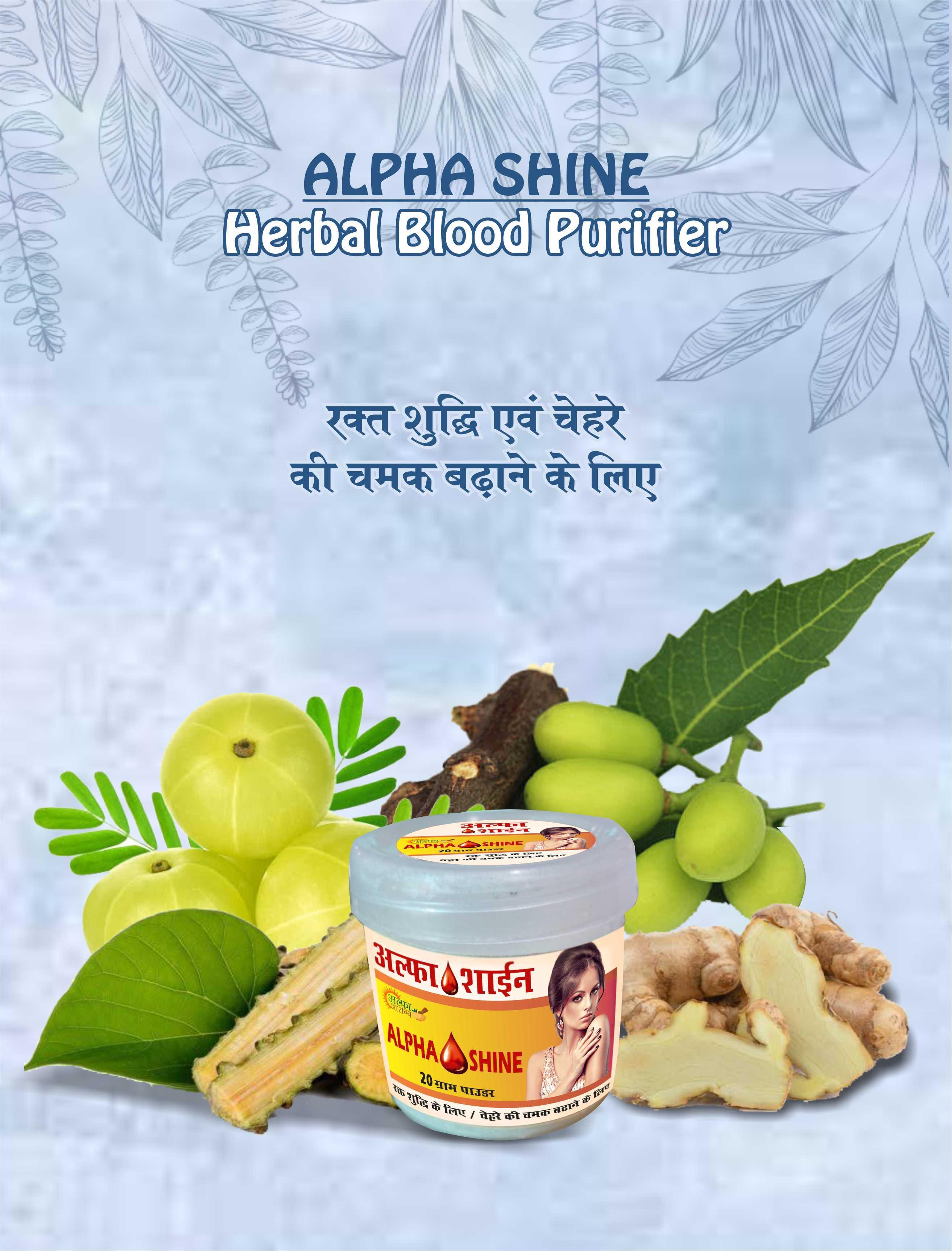 Alpha Shine