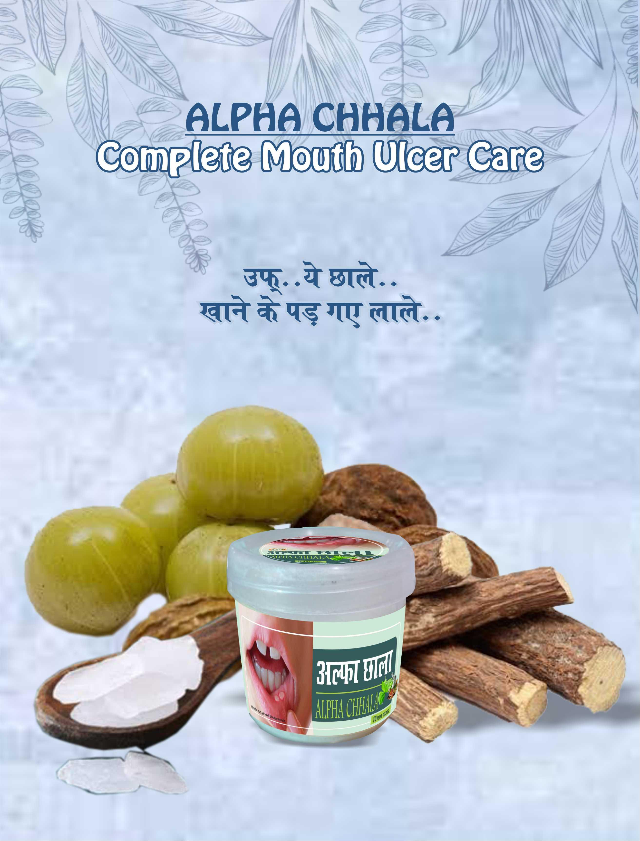 Alpha Chhala
