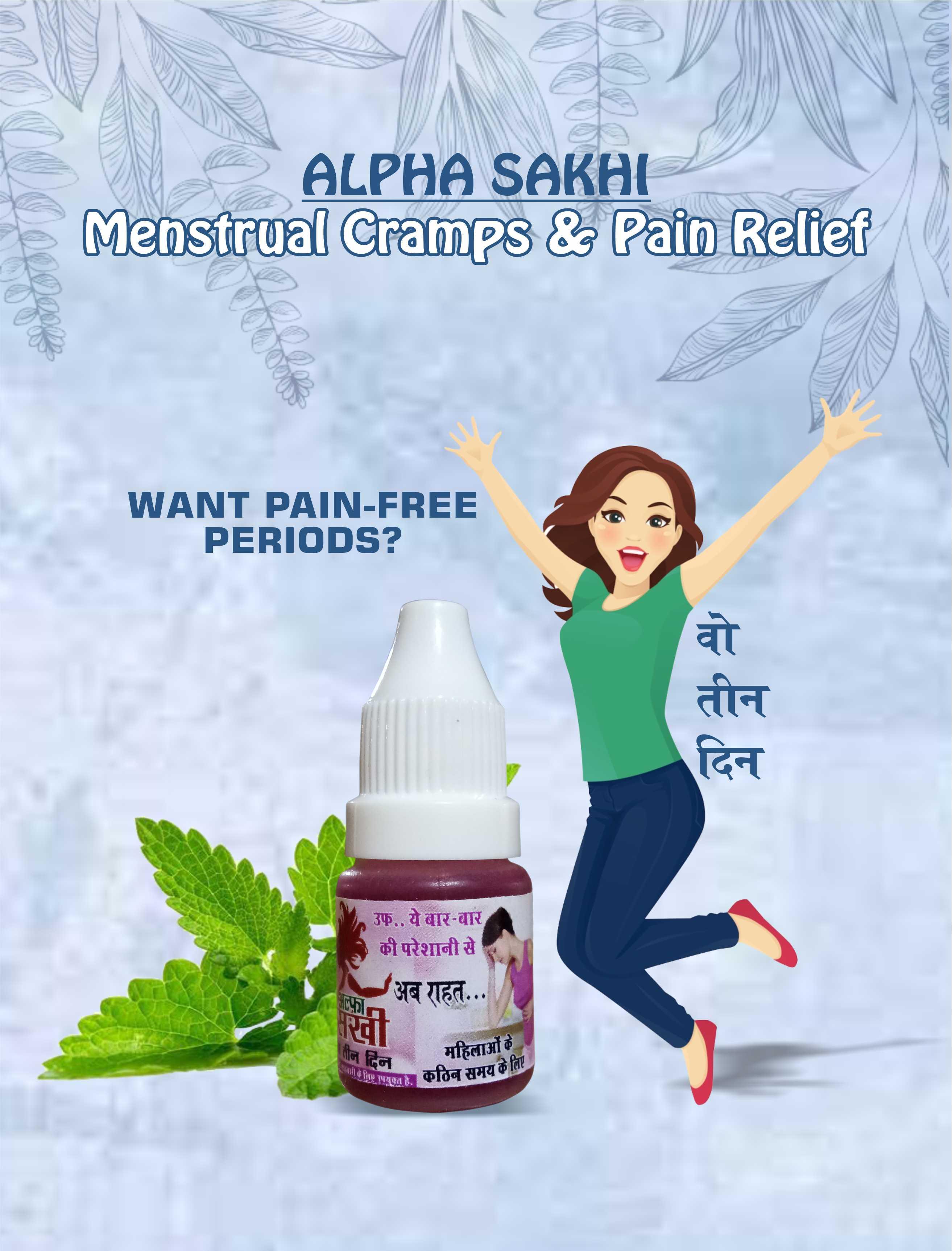Alpha Sakhi