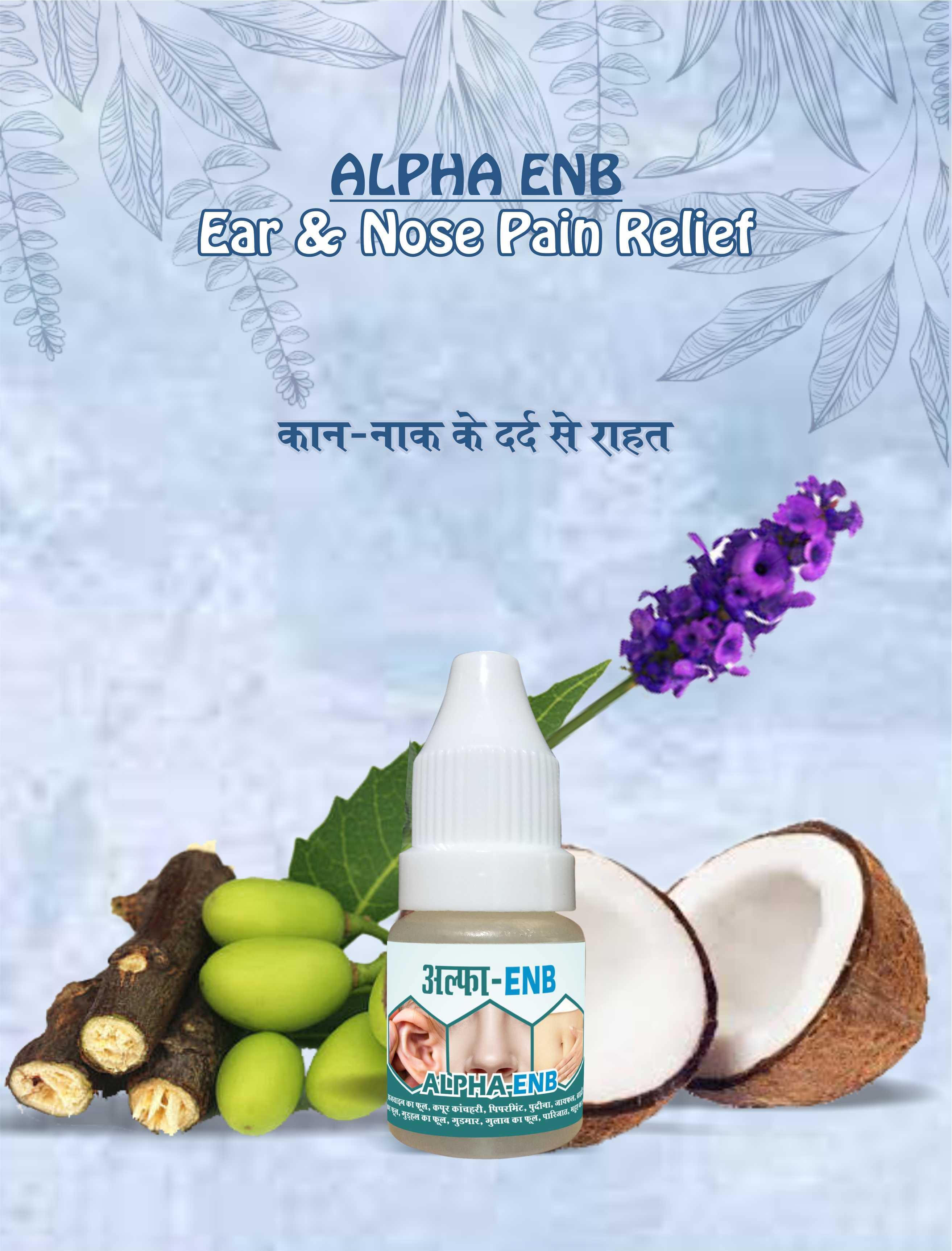 Alpha ENB