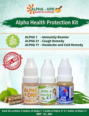 Alpha Health Protection Kit